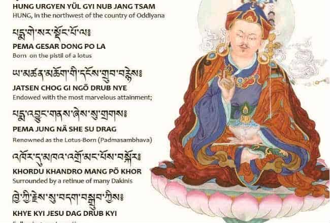 bảy dòng cầu nguyện đức liên hoa sanh - guru rinpoche