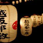 Nhạc Thiền Nhật Bản Tĩnh Tâm Thư Giãn